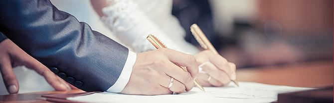 Содержание и предмет брачного договора