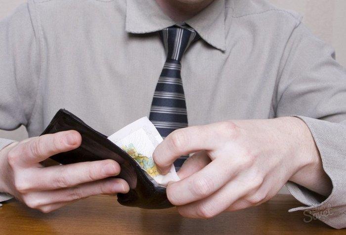 Соглашение об уплате алиментов родителям как составить документ о добровольном порядке выплаты алиментных обязательств на содержание отца или матери порядок заключения и удостоверение у нотариуса